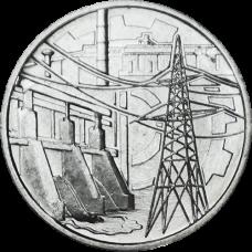 Достояние республики. Промышленность. 1 рубль 2019 года. Приднестровье (UNC)