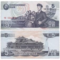 Банкнота 5 вон 1998 года. Северная Корея . Pick 40. Из банковской пачки (UNC)