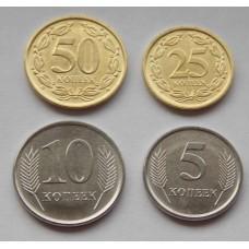 Набор разменных монет 2019 года Приднестровье. UNC (4 монеты)