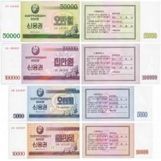 Набор банкнот 2003 года, Северная Корея 4 штуки ( 5000, 10000, 50000 и 100000 вон). Из банковской пачки (UNC)