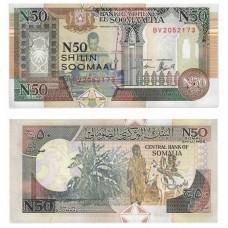 Банкнота 50 шиллингов 1991 год. Сомали. Pick R2). Из банковской пачки (UNC)