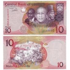 Банкнота 10 малоти  2013 год. Лесото. Pick 21. Из банковской пачки (UNC)