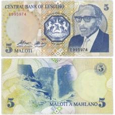 Банкнота 5 малоти  1989 год. Лесото. Pick 10a. Из банковской пачки (UNC)