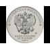 Набор памятных монет 25 рублей 2019 год серия «Оружие Великой Победы» (КОНСТРУКТОРЫ ОРУЖИЯ), Набор 9 монет. UNC