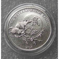 Монета Год Крысы в капсуле. 1 рубль 2019 г. Китайский гороскоп. Приднестровье. Из банковского мешка