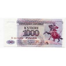 Купон 1000 рублей 1993 год. Приднестровье. Серия АА. Из банковской пачки  (UNC)