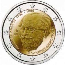 150 лет со дня смерти Андреаса Калвоса. 2 евро 2019 года. Греция (UNC)