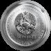 30 лет со дня вывода Советских войск из Афганистана. 25 рублей 2019 года. Приднестровье  (UNC)