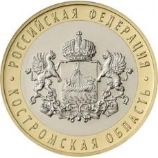 Костромская область. 10 рублей 2019 года. ММД Из банковского мешка (UNC)