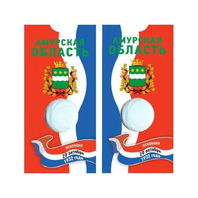 Блистер под монету России 10 рублей 2016 г., Амурская область