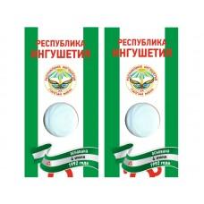 Блистер под монету России 10 рублей 2014 г.,Ингушетия