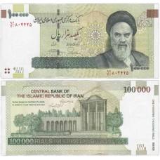 Банкнота 100 000 риалов 2010 года. Иран. Pick 151. Из банковской пачки (UNC)