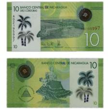 Полимерная банкнота 10 кордоба 2014 года. Никарагуа. Pick 208. Из банковской пачки (UNC)