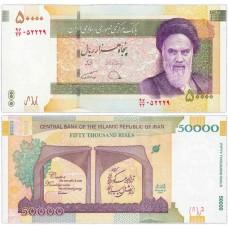 Банкнота 50 000 риалов 2015 года. Иран. 80 лет Тегеранскому университету. Из банковской пачки (UNC)