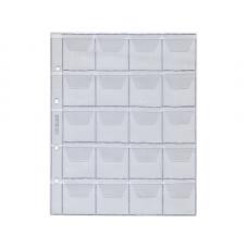 Лист для хранения монет, на 20 ячеек, с «клапанами», формат Оптима. 200х250 мм. СОМС (ЛМ20кл-O)