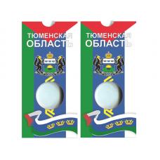 Блистер под монету России 10 рублей 2014 г., Тюменская область