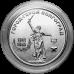 Город-герой Волгоград, серия «Города-герои в годы ВОВ 1941-1945 годов» . Монета 25 рублей 2020 года. Приднестровье  (UNC)