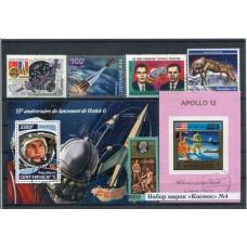Набор марок Космос
