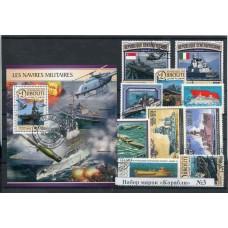 Набор марок Корабли