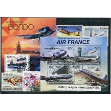 Набор марок Авиация