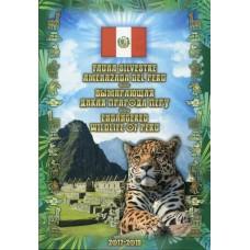 Набор памятных монет 1 соль Перу 2017-2019 г.г. в капсульном альбоме, серия «Вымирающая дикая природа Перу» (10 монет)