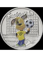 Банк России 29 апреля 2020 года выпускает в обращение памятные монеты