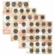 Комплект разделителей для коллекции юбилейных монет СССР. Формат OPTIMA