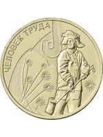 Банк России выпускает в обращение памятную монету из недрагоценного металла
