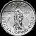 75 лет Великой Победы. 1 рубль 2020 года. Приднестровье (UNC)