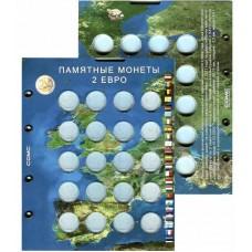 Блистерный лист для монет номиналом 2 Евро. СОМС