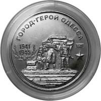 О введении в обращение памятных монет Приднестровского республиканского банка 25 рублей 2020 года (Одесса)