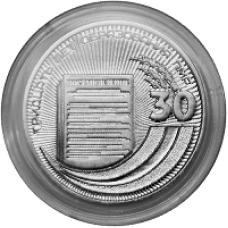 30 лет образования ПМР» серии «Государственность Приднестровья». Монета 25 рублей 2020 года. Приднестровье (UNC)