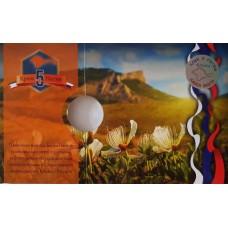 Монетная открытка для памятной 5 рублевой монеты,  5 лет воссоединения Крыма с Россией
