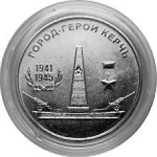 Город-герой Керчь. Монета 25 рублей 2020 года. Приднестровье (UNC)