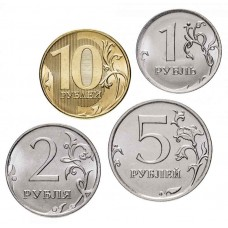 Годовой набор разменных монет  2020 года ММД. Ходячка. Из банковского мешка