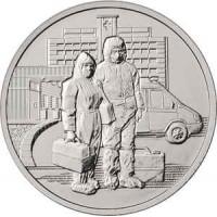 Банк России выпускает в обращение памятные монеты из недрагоценных металлов