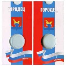 Блистер под монету России 10 рублей 2021 г. Городец