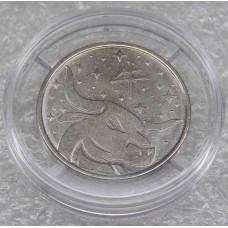 Монета Год Быка в капсуле. 1 рубль 2020 г. Китайский гороскоп. Приднестровье. Из банковского мешка