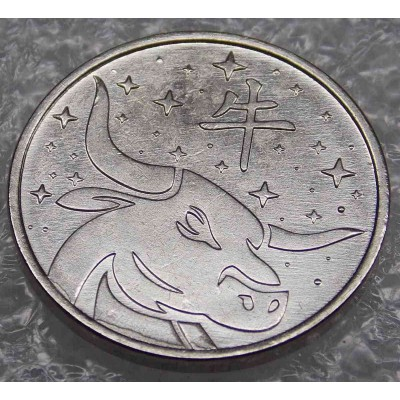 Монета Год Быка. 1 рубль 2020 г. Китайский гороскоп. Приднестровье. Из банковского мешка