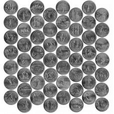 Полный набор 56 монет 25 центов США, серия: Штаты и Территории США.  1999-2009. Двор P +D. Из банковского ролла