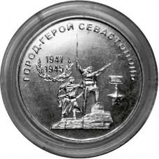 Город-герой Севастополь. Монета 25 рублей 2020 года. Приднестровье Из банковского мешка)