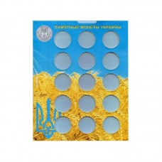 Блистерный лист для монет Монеты Украины 5 гривен.  СОМС