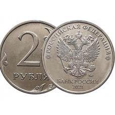 Монета 2 рубля 2021 года Регулярный чекан (Ходячка). ММД . Из банковского мешка. (UNC)