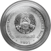 30 лет финансовой системе ПМР.  25 рублей 2021 года. Приднестровье Из банковского мешка