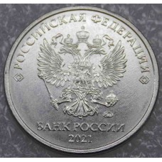 Монета 5 рублей 2021 год. Регулярный чекан. ММД. Из банковского мешка
