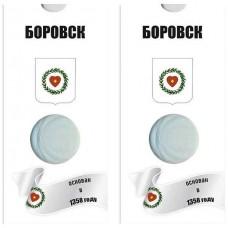 Блистер под монету 10 рублей России 2005 г. Боровск