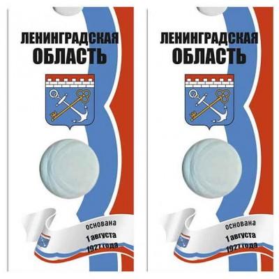 Блистер под монету 10 рублей России 2005 г. Ленинградская область