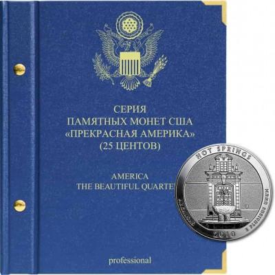 Альбом для памятных монет США номиналом 25 центов, серия Прекрасная Америка (2010-2021), версия Professional