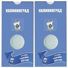 Блистер под монету 10 рублей России 2005 г. Калининград