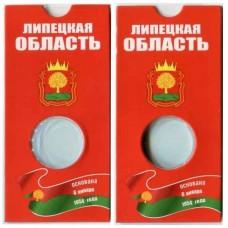 Блистер под монету 10 рублей России 2007 г. Липецкая область